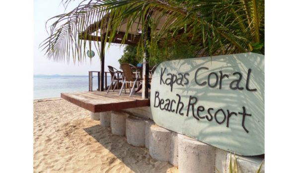Kapas Coral Beach Resort